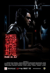 Ghost-on-Air-2012-Movie-Poster