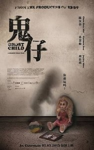 Ghost_Child_Film_Poster